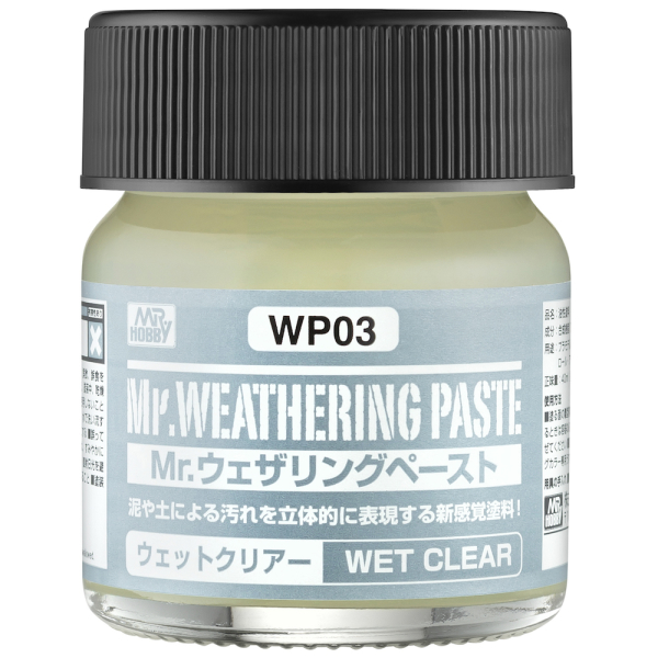 WP-03 Weathering Paste Wer Clear (40ml)
